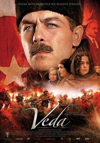 Veda (DVD)<br />Atatürk'ün hayatıni Anlatan Film