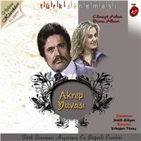 Akrep Yuvasi (VCD) <br />Cüneyt Arkın, Banu Alkan