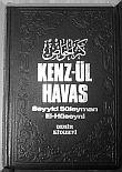 Kenzül Havas<br />Seyyid Süleyman Hüseyni<br />4 Cilt