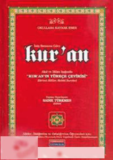 Kuran Iniş Sirasina Göre Türkçe Çeviri<br /> (2 Cilt)